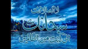 صور اسلامية مشوقة Youtube