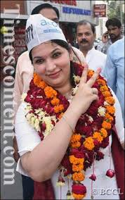 Priyanka Maheshwari, News Photo, Aam Aadmi Party's candidate Pr...