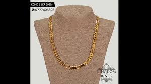 gold plated chain designs in sri lanka