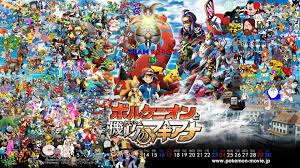 Pokemon Movie Wallpaper (76+ pictures)
