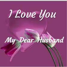 પ ર મ વ ડ ઓ l love you my beautiful