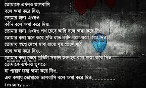 sad emo quotes that make you cry quotesgram