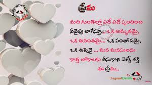 love messages hd lover birthday wishes in telugu