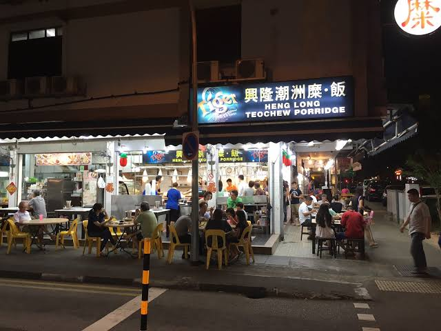 Heng Long Teochew Porridge, Passpod, Singapore