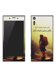 Shop Stylizedd Vinyl Skin Decal For Sony Xperia Xz Walk Further Online In Riyadh Jeddah And All Ksa