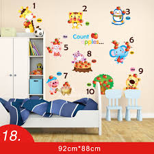 wall sticker design pvc fl mushroom