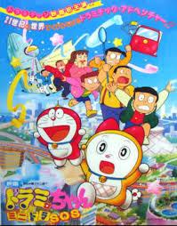 Phim Dorami: Dora Nhí Tinh Nghịch   Doraemon, Phim hoạt hình, Hoạt ...