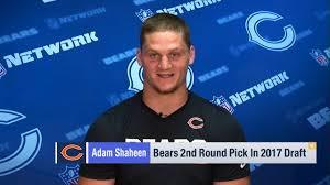 Adam Shaheen joins Good Morning Football - YouTube