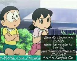 nobita shizuka love status in hindi and hindi love shayari