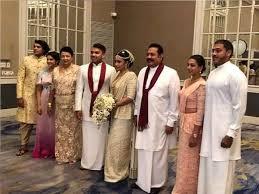 Image result for mahinda gotabaya basil chamal namal family