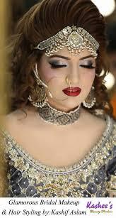 kashee bridal makeup 2018 saubhaya makeup