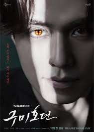 Lee Dong Wook Transforms Into An Alluring Gumiho In Teaser Poster For  Upcoming Fantasy Drama