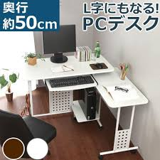 pc desk pc desk desk l shaped glass