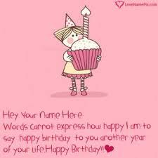 cupcakes birthday wishes generator
