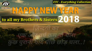 epic best life quotes for new year lifecoolquotes