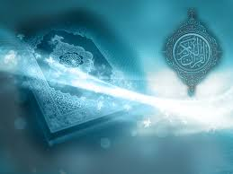 اجمل خلفيات اسلاميه اجمد صور خلفيات عيون الرومانسية