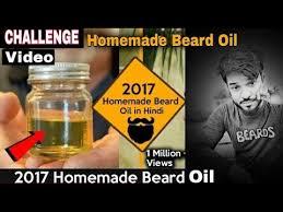 2018 homemade beard oil in hindi make