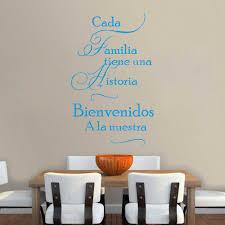 Cada Familia Spanish Quote Wall Decal Vinyl Sticker Krafmatics
