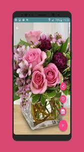 باقات ورود و أزهار جميلة For Android Apk Download