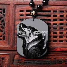 drop black obsidian wolf