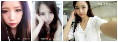 look like an ulzzang without makeup