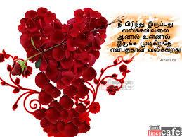 poems about failed love 2yamaha