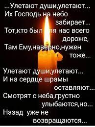 Картинка 3 ноября поминальная родительская суббота - Дневник садовода  parnikisemena.ru