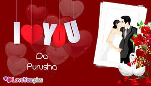 i love you hubby images