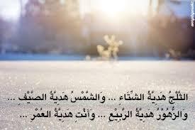 kata mutiara arab cinta com