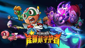 chinese cartoon happy friends with new