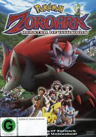 Pokemon - Movie 13: Zoroark and the Master of Illusion | DVD