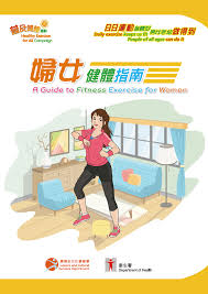 healthy exercise for