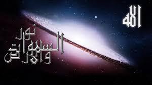 خلفيات شاشة اسلامية صور دينيه اسلامية
