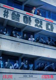 ALIVE: New Korean Zombie Movie Reveals ...