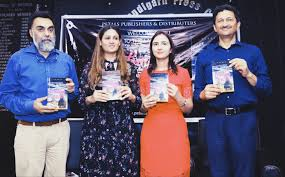 Dr. Rana Preet Gill launches her second book, Finding Julia, a compilation  of her middles in different newspapers | Chandigarh Dak