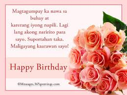 birthday message for mother from daughter tagalog best happy