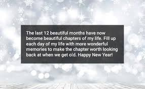 happy new year wishes messages sms quotes images