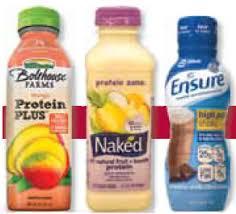 supplemental nutrition drinks help or