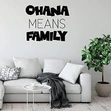 Amazon Com Hawaiian Island Decal Ohana Means Family Vinyl Wall Art 50th State Honolulu Hawaii The Aloha State Oceania Decor Handmade