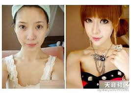 save as asian s before after makeup