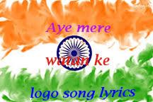 Bhaktisamachar: Aye Mere Watan Ke Logo Song Lyrics  Lata Mangeshkar   Aye  Mere Watan Ke Logo