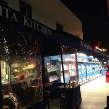 pita kitchen order food 292