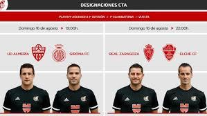 El Comité cambia el árbitro del Almería-Girona por posible COVID-19 |  IUSPORT: EL OTRO LADO DEL DEPORTE