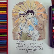 صور كلمات رسوم متحركة رسم Cartoon Quotes Character Drawing