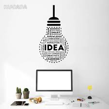 Vinyl Wall Sticker Decal Meeting Room Study Creative Idea Lightbulb Success Words Office Space Decoration Stickers Mural Jg4061 Wall Stickers Aliexpress