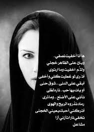 عبارات حزينه صور عبارات حزينه مؤلمه محجبات