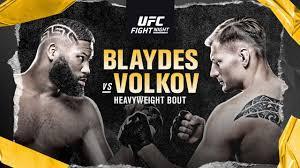 Турнир UFC Блейдс — Волков: анонс, прогноз, время начала, где ...