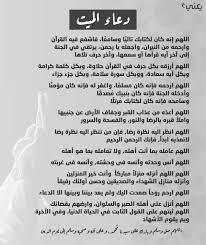 اجمل أدعية للميت علي الصور دعاء الميت صباح الورد