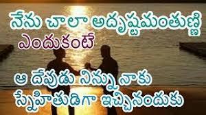 sad friendship quotes in telugu mp hd video com