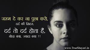 very sad images in hindi true life
